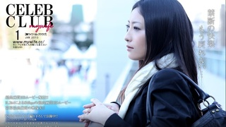 Mywife-00339 復刻版 井上 真弓 - 2
