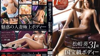 ABP-200 国宝級ボディー 松嶋葵