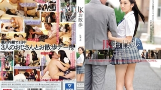 JKお散歩 辻本杏 SNIS-819