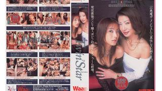JLD-009 Twin Star 星崎未来&星野瑠海