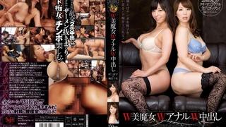 MVSD-239 W美魔女WアナルW中出し 村上涼子 翔田千里