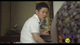 【AV無料動画】縛乳ままに発情してしまった息子!夫が近くにいるのにHをする!そして、夜這いも! アダルト
